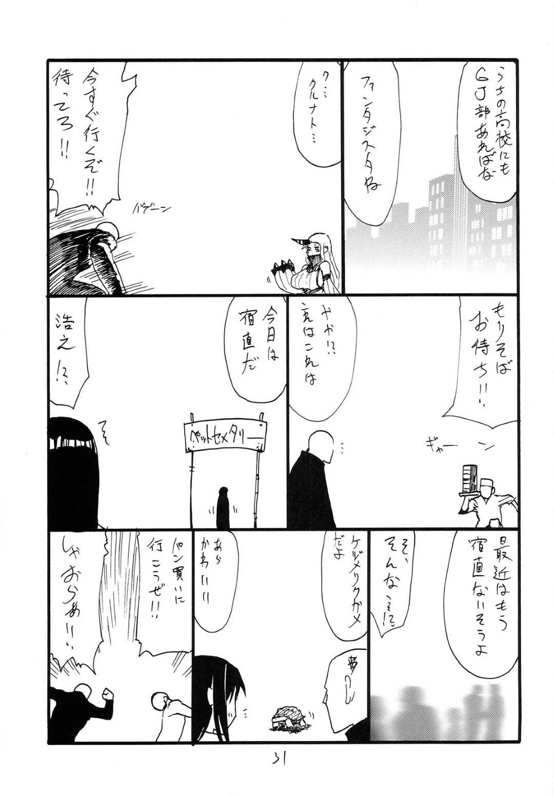 【艦隊これくしょん-艦これ-エロ漫画】加賀がモブ男とセックスしたり精液をぶっかけられる【キクタ】