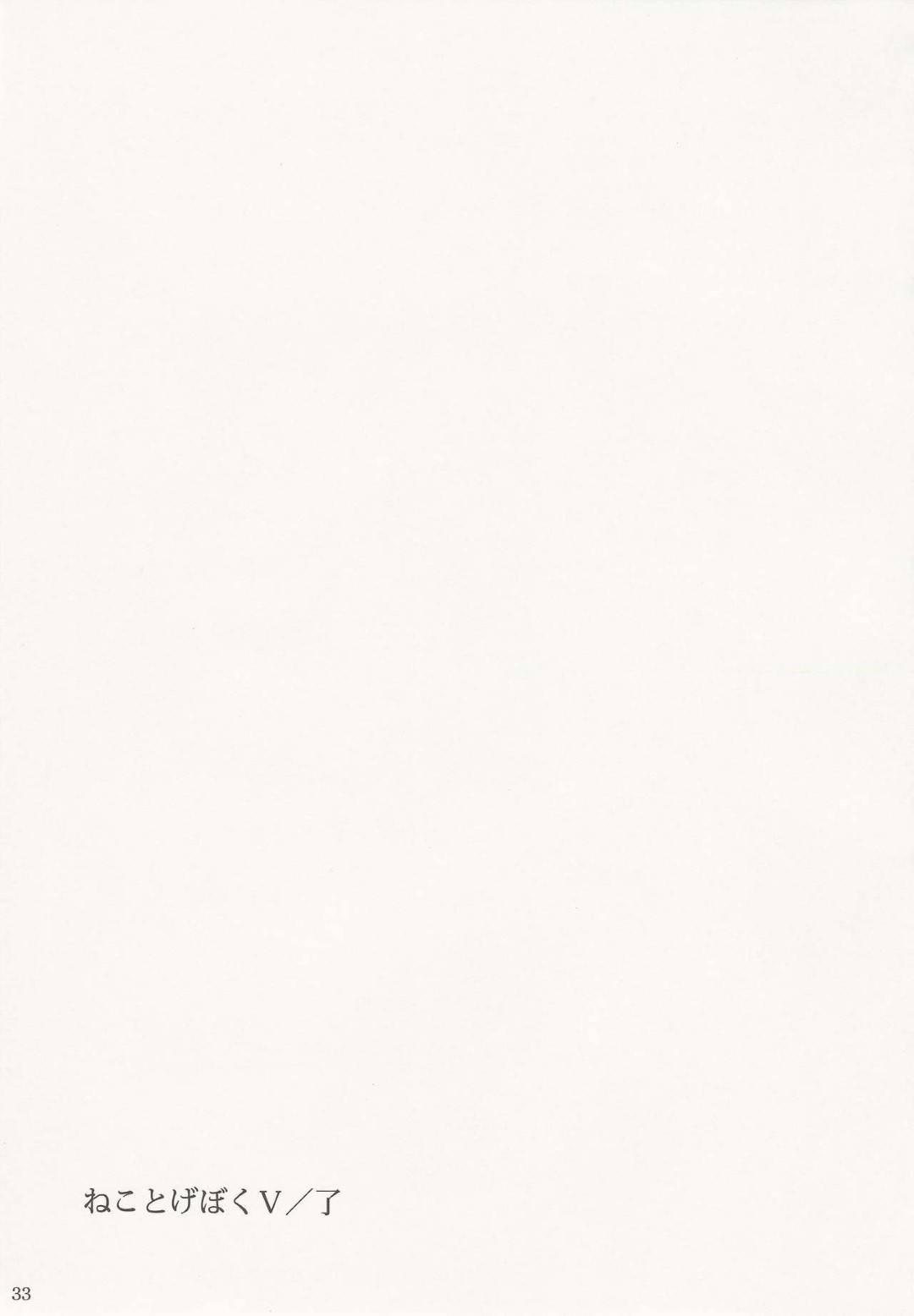 【3姉妹エロ漫画】アキトは全裸に目隠しをされ3姉妹にオモチャのように犯され絶頂させられる【大田優一】