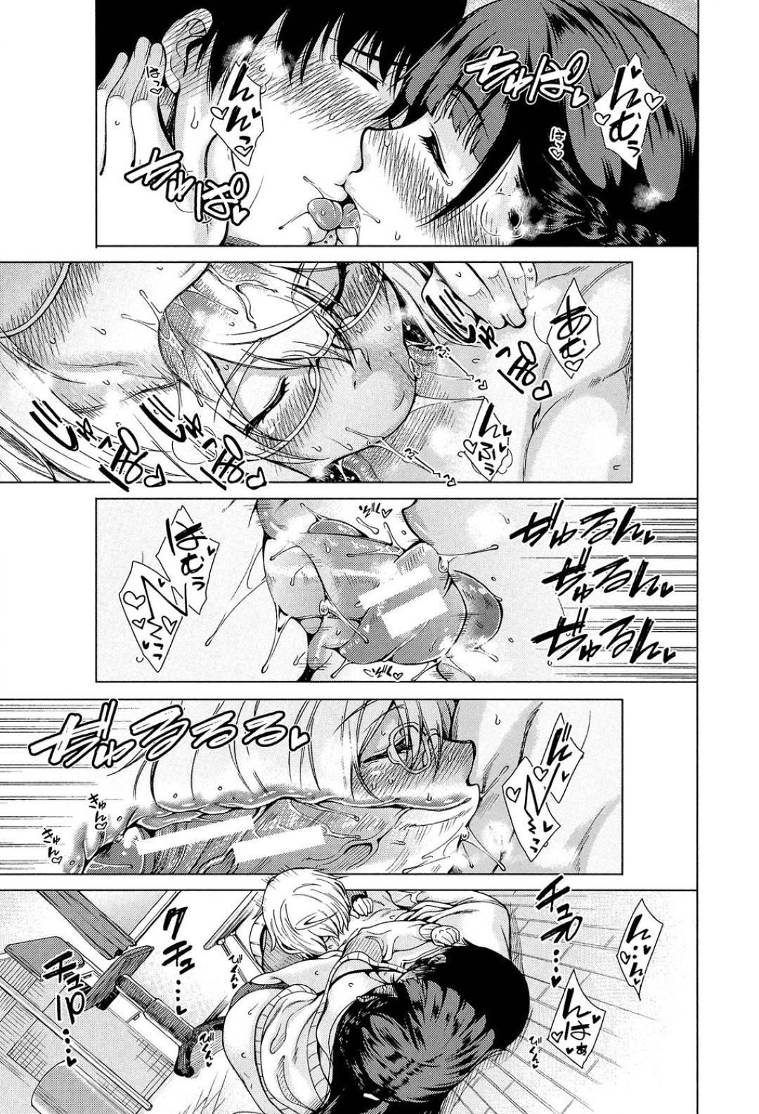 【淫乱JK3Pエロ漫画】彼女か浮気相手か、どちらも選べずにいると2人からエッチな誘惑をされ3P中出しセックスでアクメする【たらかん】