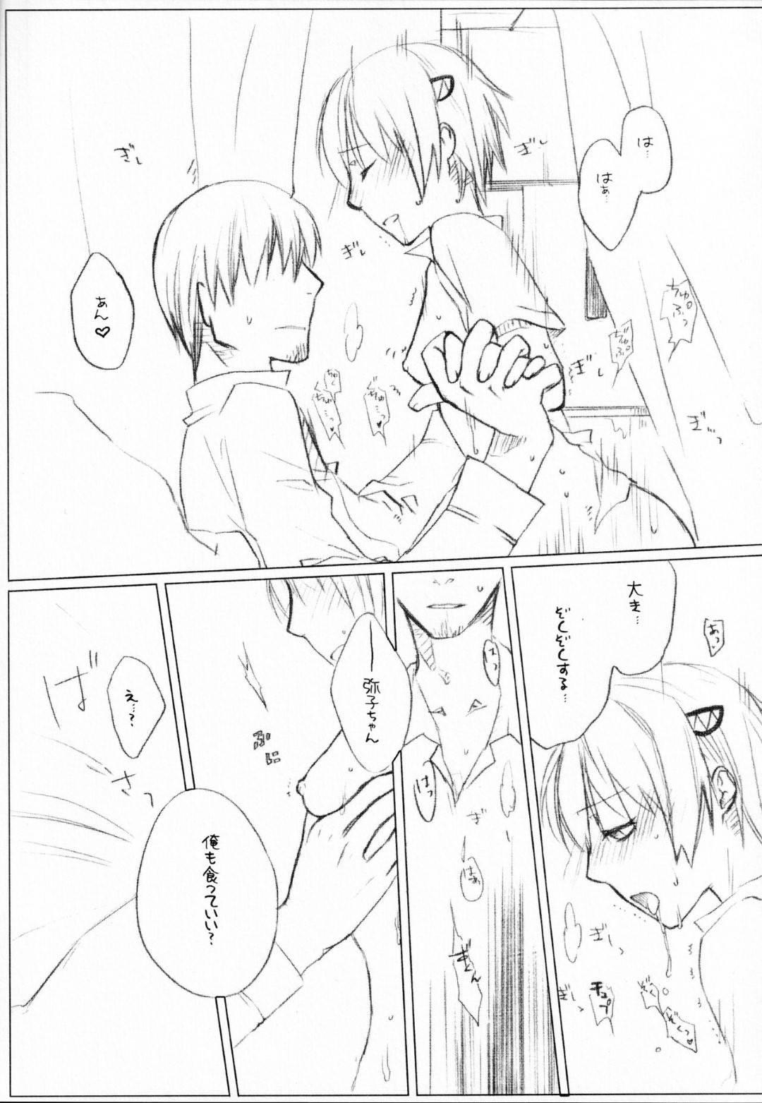【魔人探偵脳噛ネウロエロ漫画】弥子は、病室で寝ている笹塚の寝込みを襲うとイチャラブ中出しセックスでアクメする【こめ】