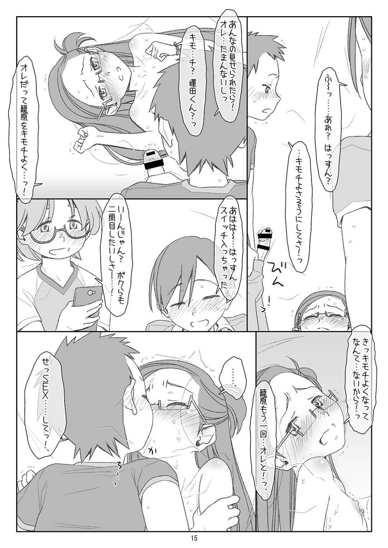 【JS催眠エロ漫画】JS委員長は、催眠アプリによってクラスの男子達から輪姦中出しセックスで犯される【蜜柑】