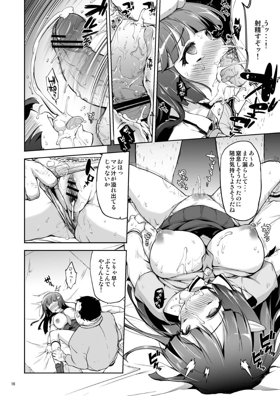 【スマイルプリキュアエロ漫画】おじさんにプリキュアである事がバレたれいかは、おじさんにエッチな命令をされたり中出しセックスで肉便器へと堕とされる【むちゃ】