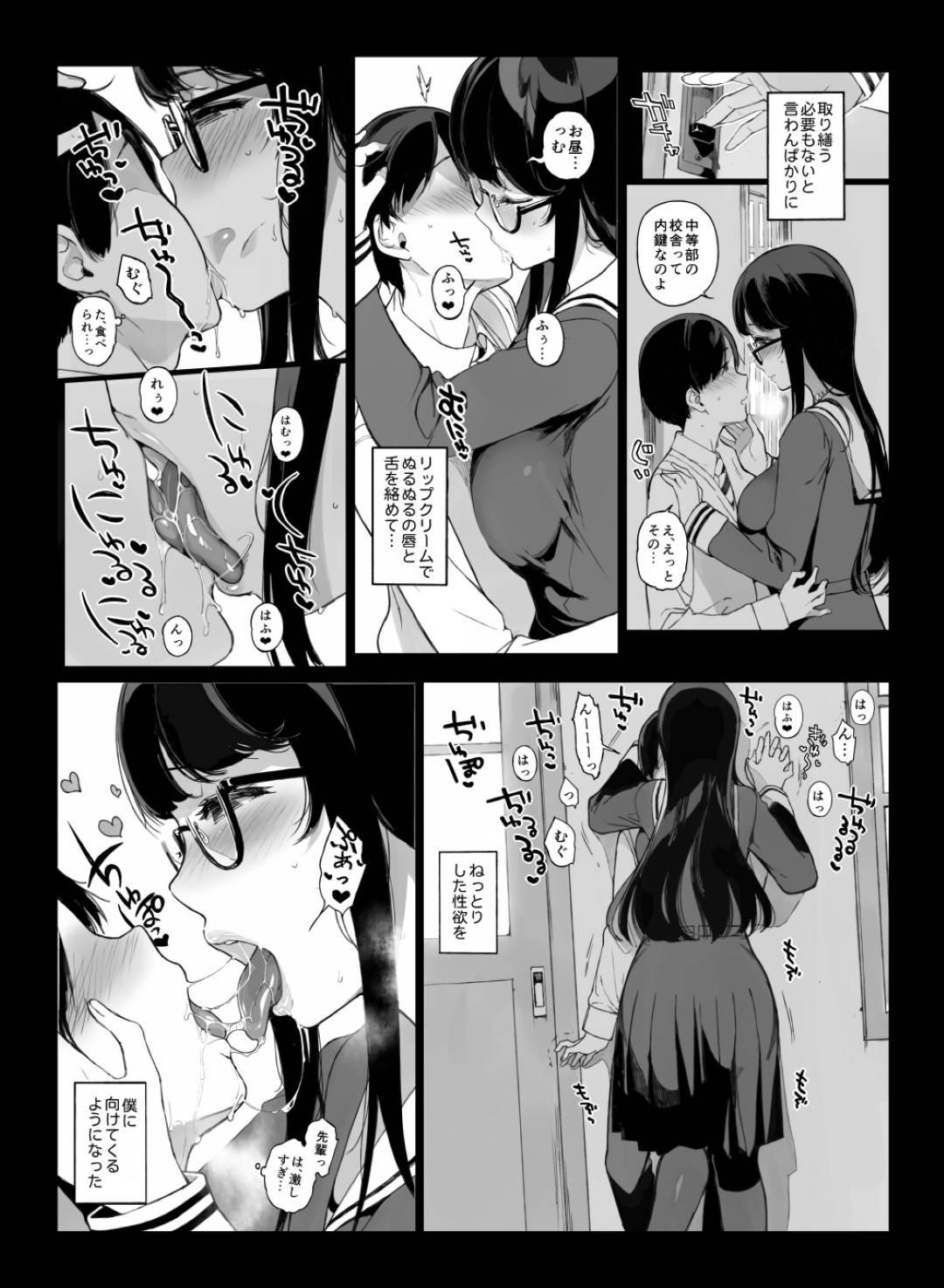 【JKおねしょたエロ漫画】中等部の巽は文芸部の部室で高等部の柚乃に寝込みを襲われる。その日以降、柚乃とエッチな事をしまくり、中出しセックスを楽しむ【笹森トモエ】