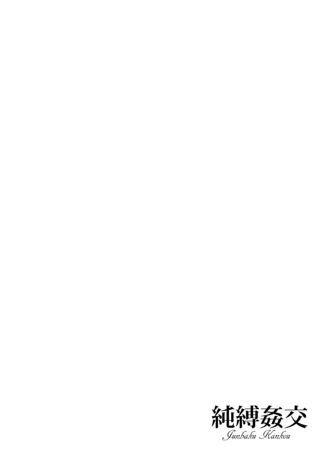 【輪姦寝取られエロ漫画】水泳部の後輩男子にご奉仕していることが他の男子にバレて輪姦されるJK【鬼島大車輪】