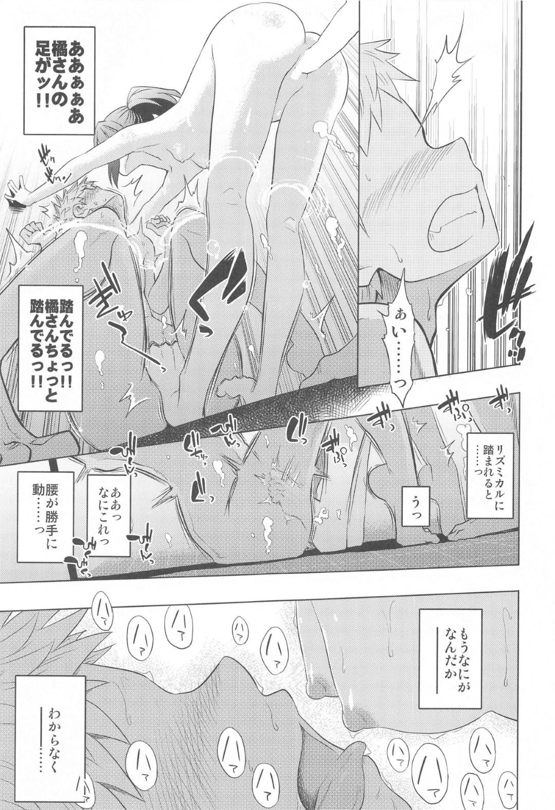 【アイドルマスターシンデレラガールズエロ漫画】モブは銭湯でくつろいでいると、男湯にありすが男と一緒に乱入してきた。催眠状態にかかっているありすはモブの目の前で男と中出しセックスする【弥猫うた】