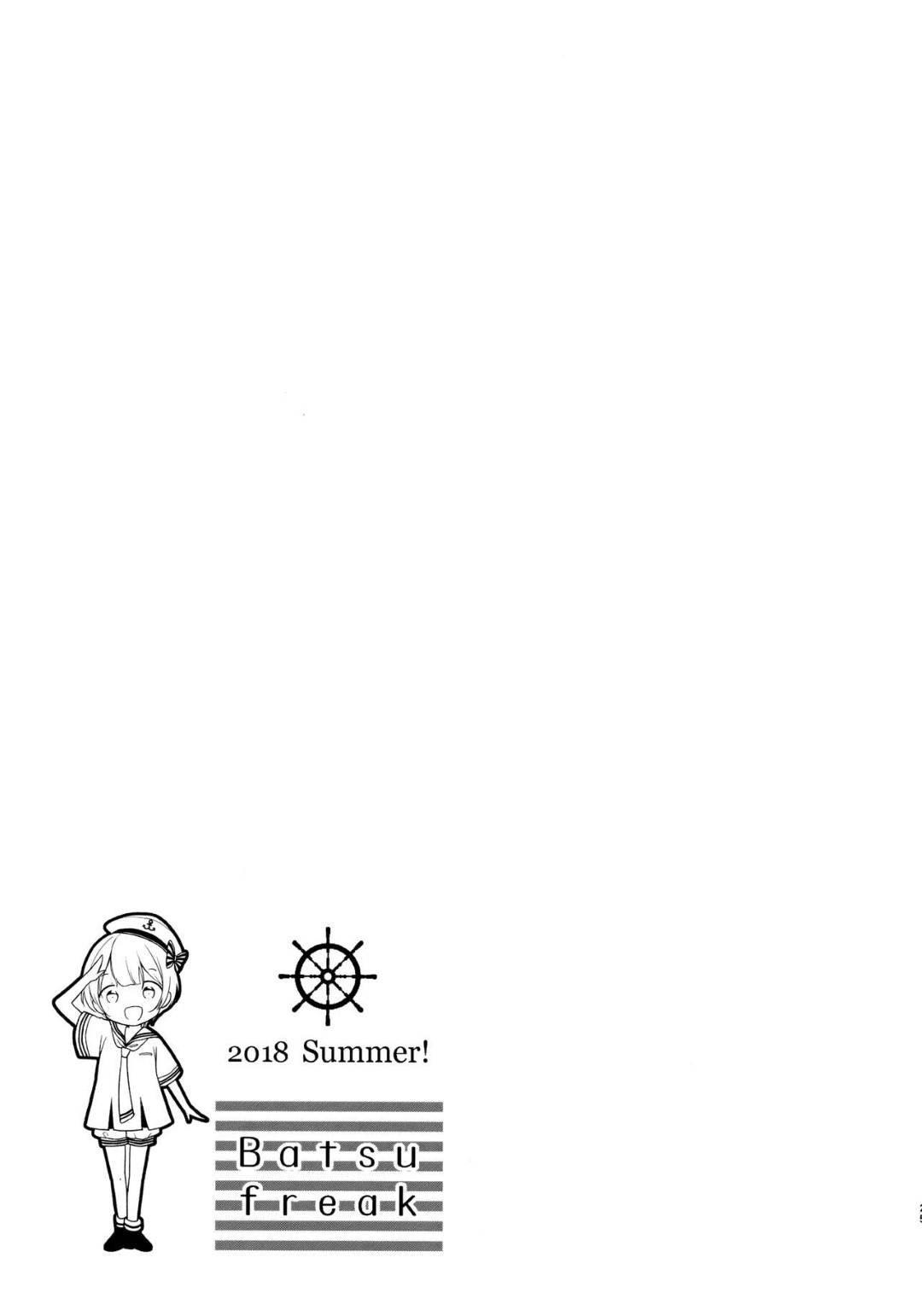 【イチャラブ幼馴染エロ漫画】小茉莉は留守番していると、小さい時に意地悪された兄の友人が遊びに来た。警戒していた小茉莉だったが、彼の心が読めるようになり自分に想いを寄せている事を知る。彼から告白され生ハメセックスで意地悪される【清宮涼】