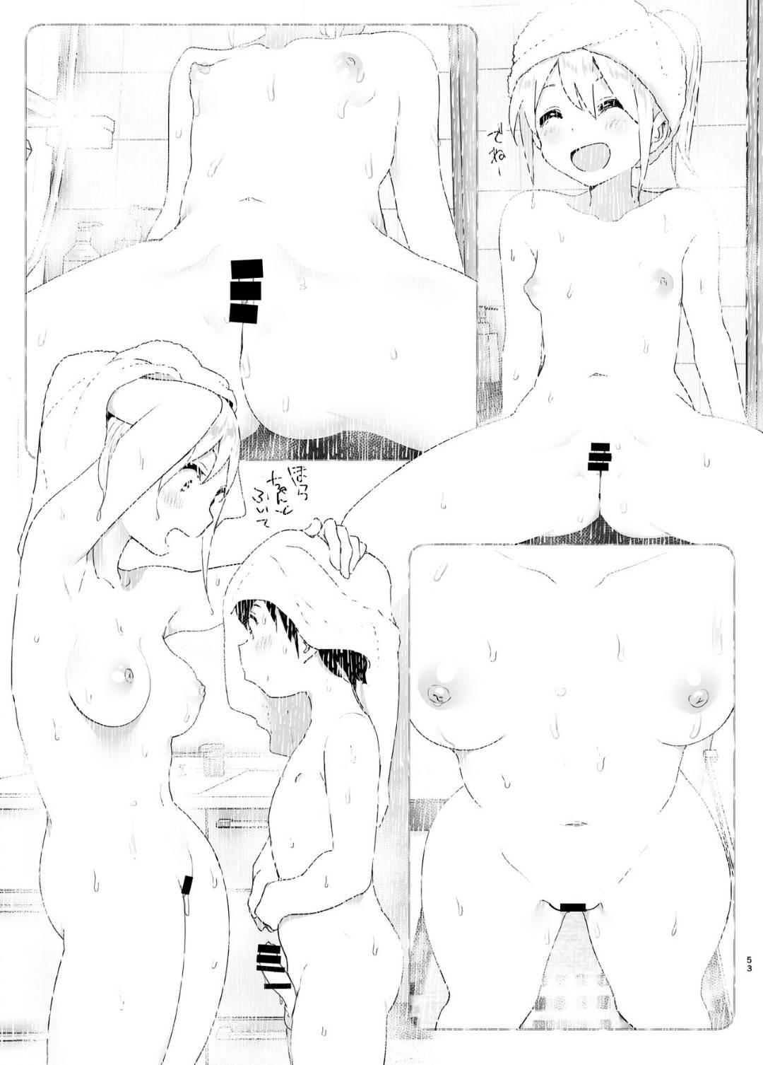 【近親相姦エロ漫画】姉から突然たわいもない電話がかかってきて胸騒ぎがした弟は、姉の元を訪れる。弟は会社が原因だと知り、退職代行に電話をかけていると、姉が風呂から上がり、お尻を無防備に突き出す姿に欲情。我慢できなくなった弟は近親相姦中出しセックスでアクメする【なかに】