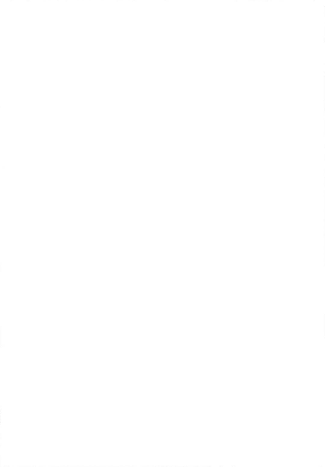【艦これフルカラーエロ漫画】風邪を引いた提督にパイズリフェラをすると、風邪が移ってしまった奥陸。提督に襲われイチャラブセックスでアクメする【みたくるみ】
