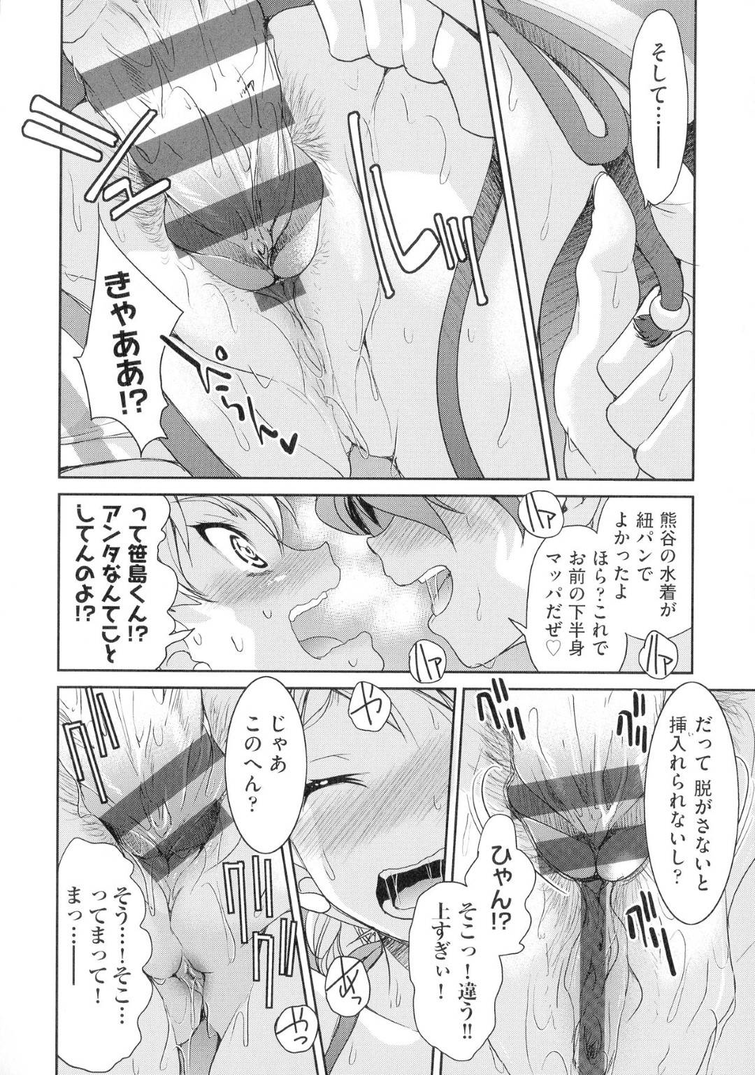 【3Pエロ漫画】崩れたトンネルの下敷きとなった熊谷と笹島は、密着した状態で生ハメセックス。すると興奮した佐藤も熊谷のアナルに生ハメし3P中出しセックスでアクメする【井上よしひさ】