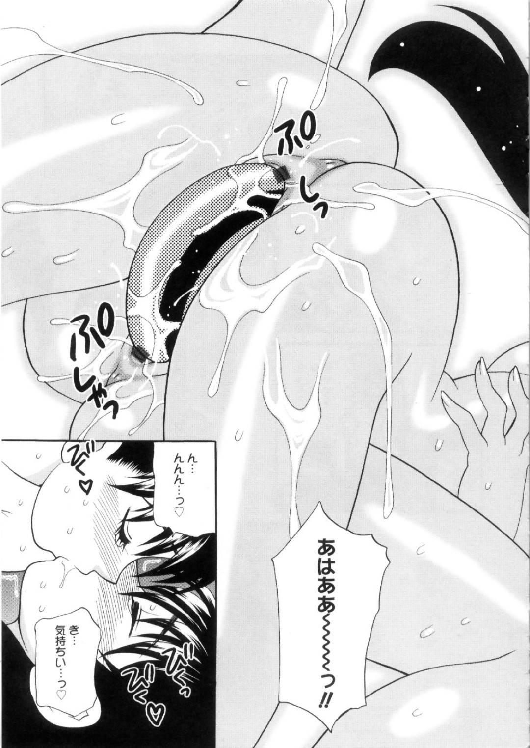 【義理母娘レズエロ漫画】お風呂場に義理の娘が入ってくると、助けてくれたお礼として愛撫されると双頭ディルドでレズプレイ【ゆきやなぎ】