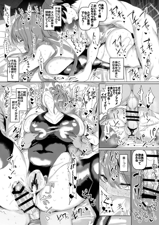 【東方Projectエロ漫画】ショタの面倒をみる事にあったパチュリーはショタに性教育。赤ちゃんプレイをさせると中出しセックスでアクメしまくる【chin】