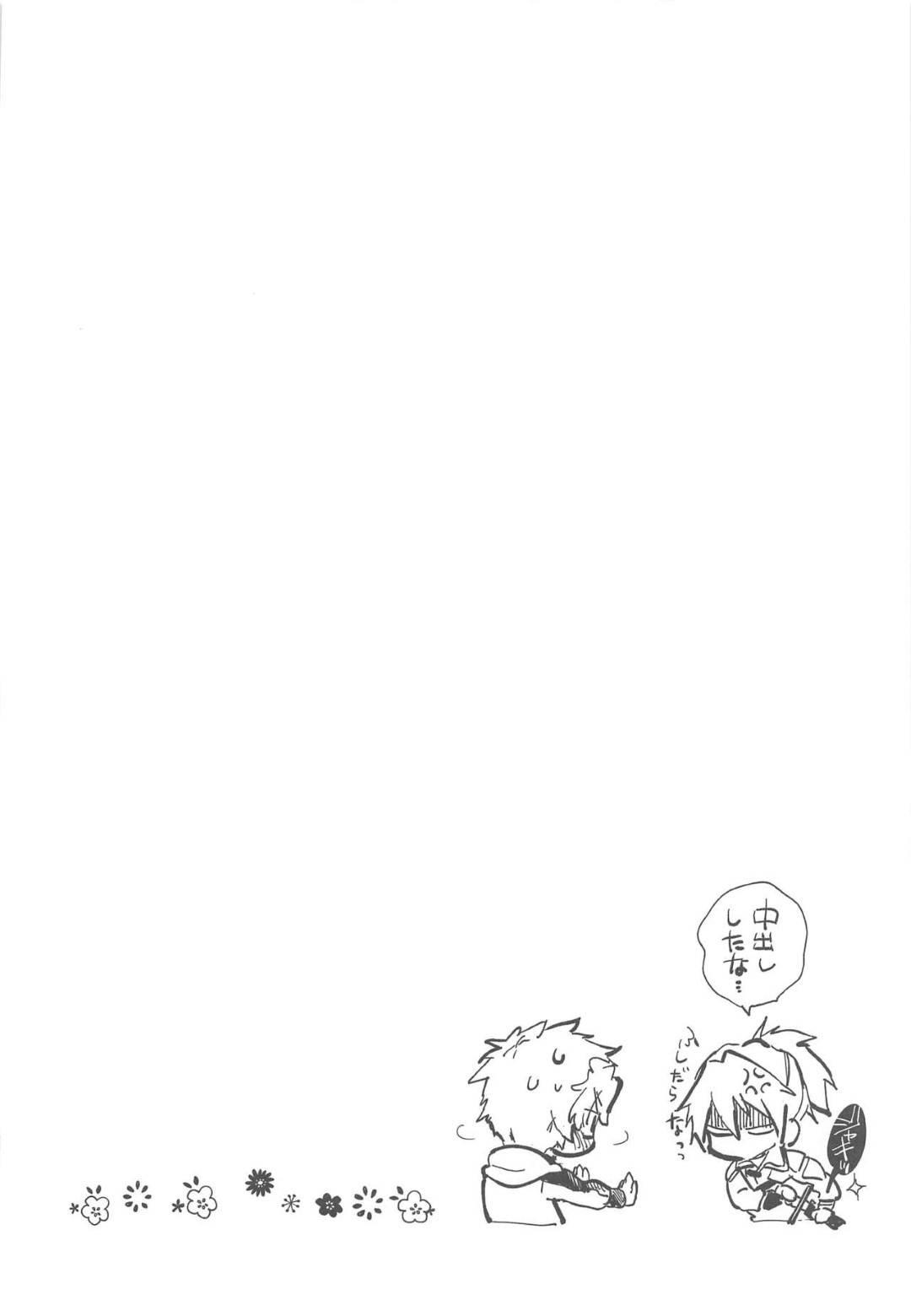 【甲鉄城のカバネリエロ漫画】温泉旅館に旅行に来た生駒と無名。露天風呂で生駒はフェラされると発射し部屋でイチャラブ中出しセックス【芹澤ナエ】