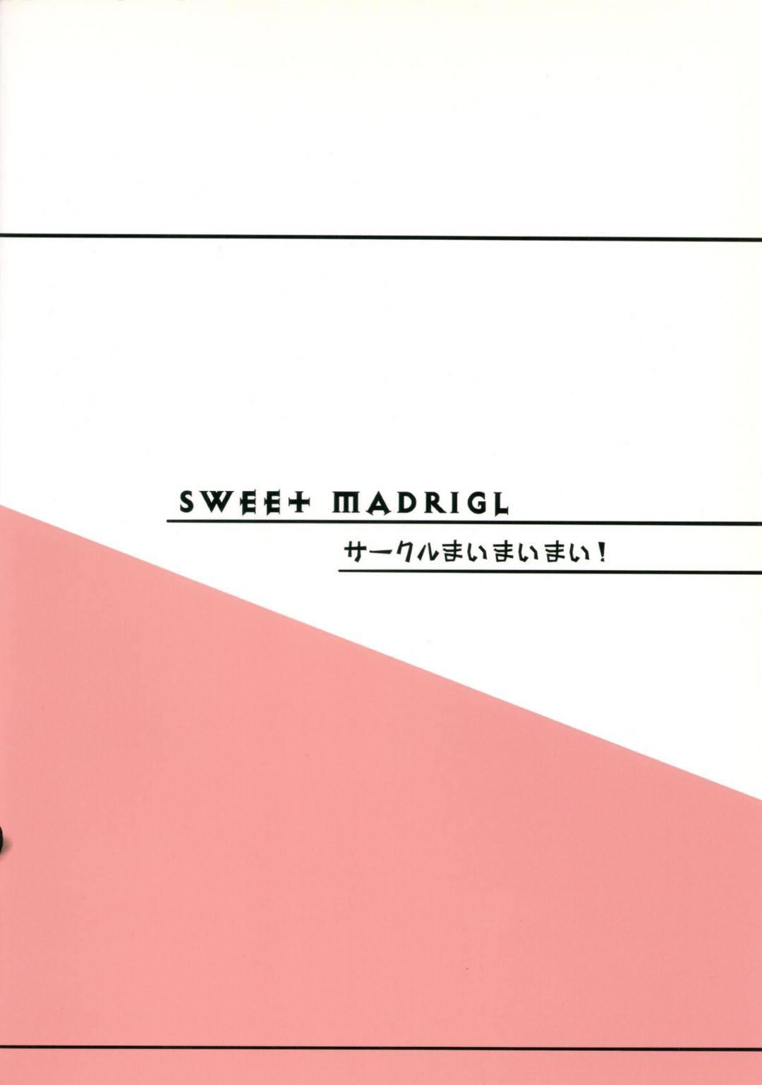 【おねショタエロ漫画】村に伝わる成人式に参加させられるショタは、お姉さんと初セックスし童貞卒業する【ひげなむち】