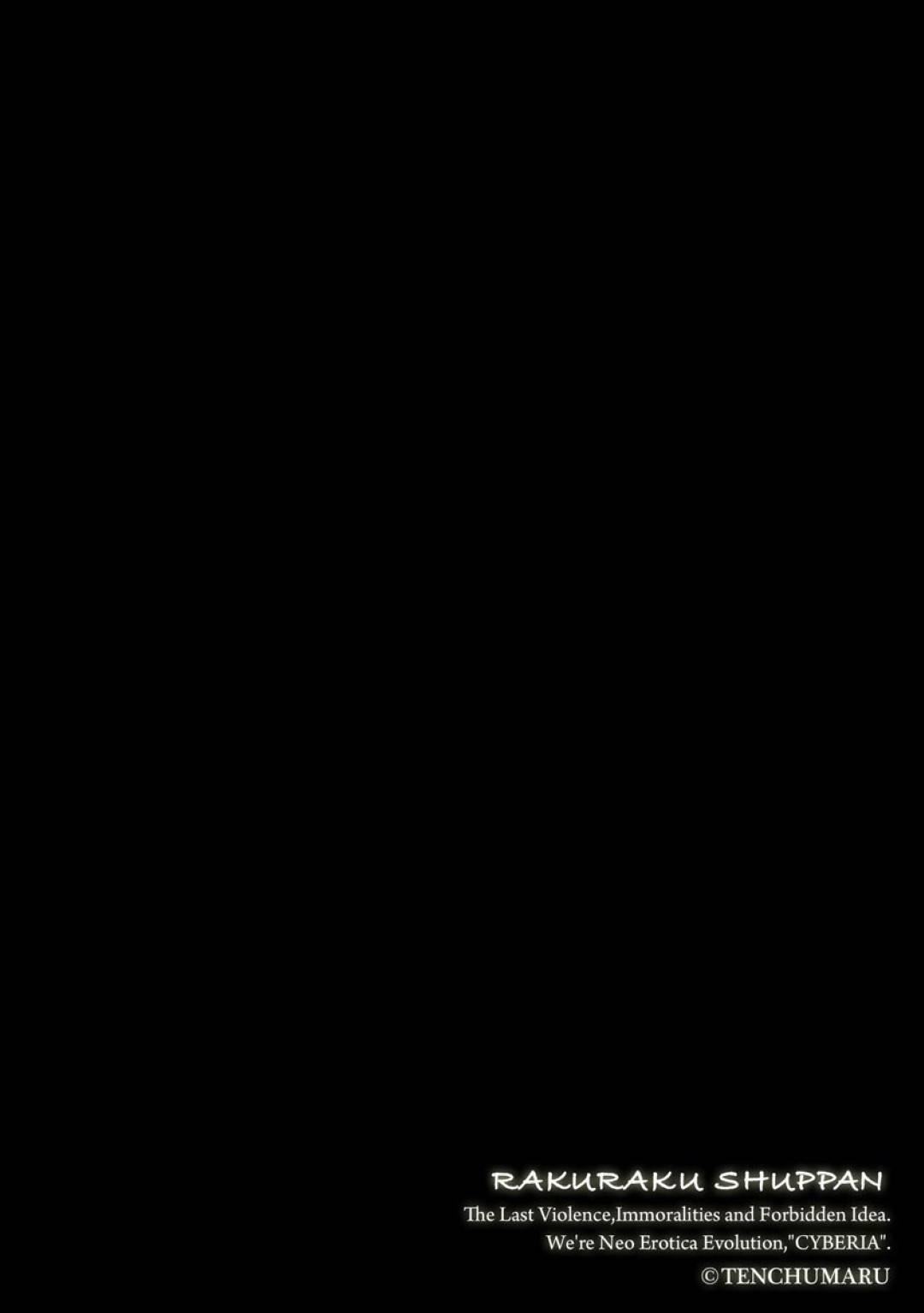 【不倫妻エロ漫画】夫は不倫関係になる男を連れて来ると、睡眠薬を使い夫を眠らす。妻と不倫相手はスリルを堪能しながら中出しセックス【天誅丸】