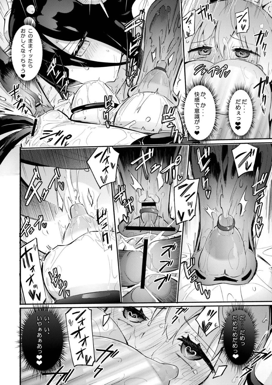 【催眠レズ風俗エロ漫画】謎の風俗店に入ってしまった女の子は、催眠をかけられるとクンニで責められ印を入れられる。触手で責められると快感のあまり母乳を出しながら絶頂する【焔すばる】