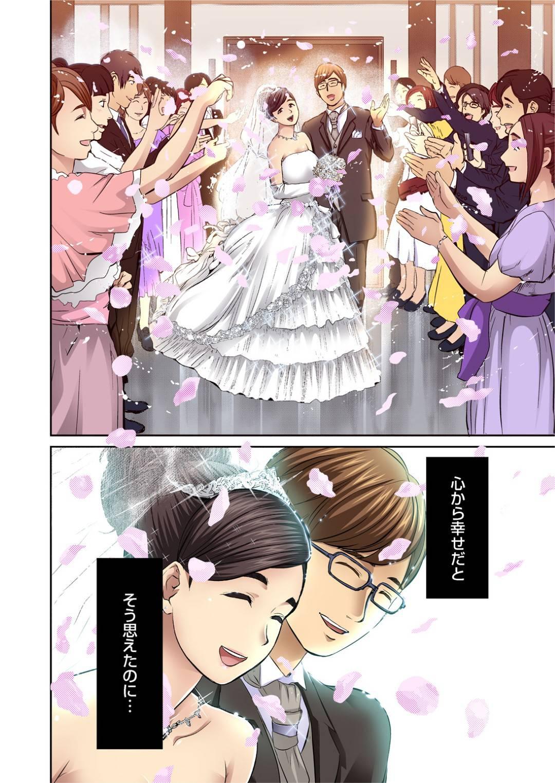 【寝取りフルカラーエロ漫画】好きな人を取られた嫉妬に狂った友人から、女は旦那の寝ている側で寝取られる【ピンク太郎】