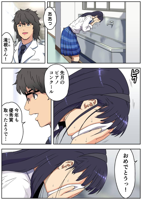 【JKレイプフルカラーエロ漫画】JKは男子トイレに連れ込まれるとイラマチオをされる。さらに放課後になるとDQN男に中出しレイプで犯される【カマキリ】