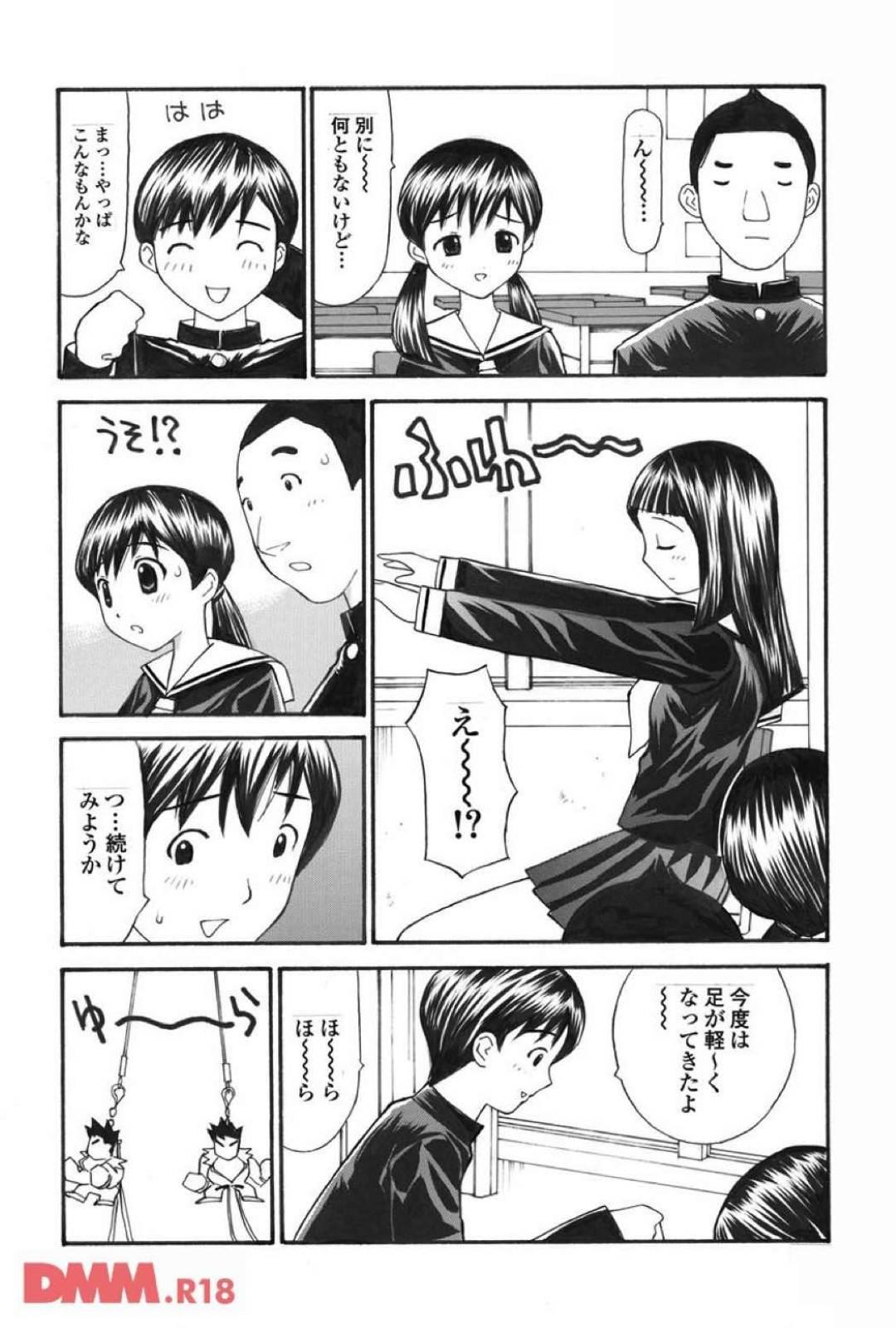 【JK催眠乱交エロ漫画】友人が催眠術にかかりフェラをさせると、それを見て興奮した友人達は乱交中出しセックス【すけきよ】