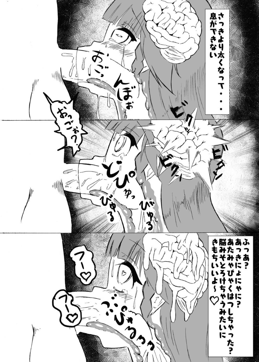 【催眠輪姦エロ漫画】生徒会の仕事で仕方なく催眠術部を訪問する貧乳JKは、中へ案内されるなり催眠をかけられ後部活動に参加すると輪姦中出しセックスされる【MIZUSAWA】