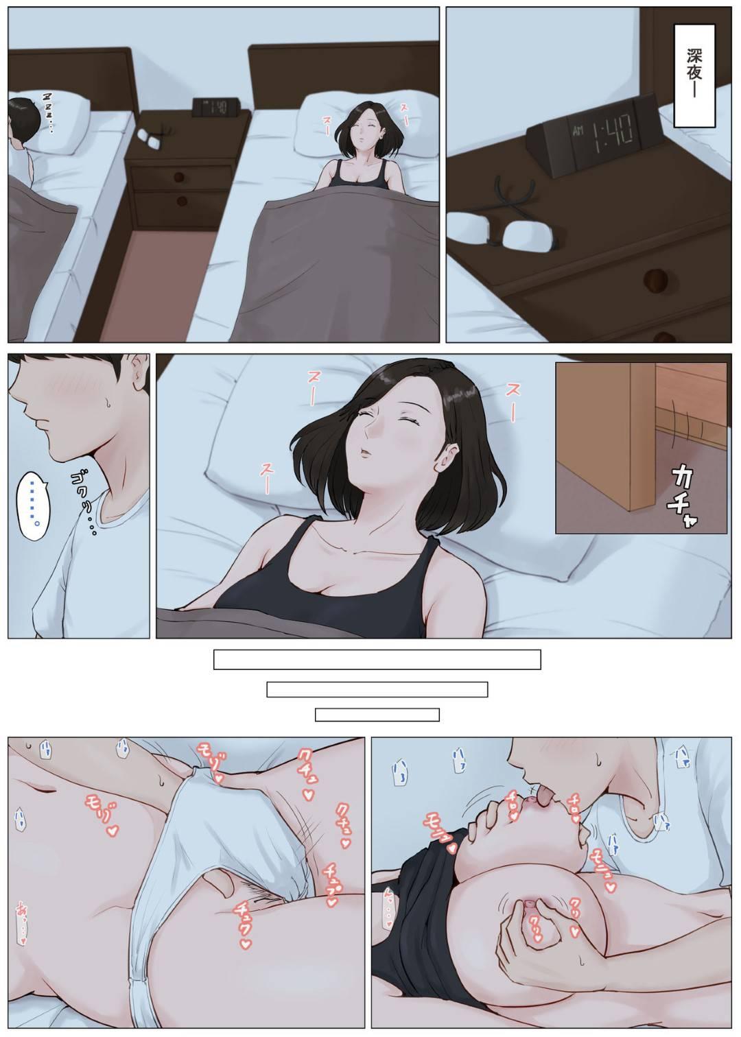 【母息子近親相姦フルカラーエロ漫画】息子におっぱいを吸いたいと甘えられた母は甘やかして授乳手コキをすると中出しセックスでアクメする【ほーすている】