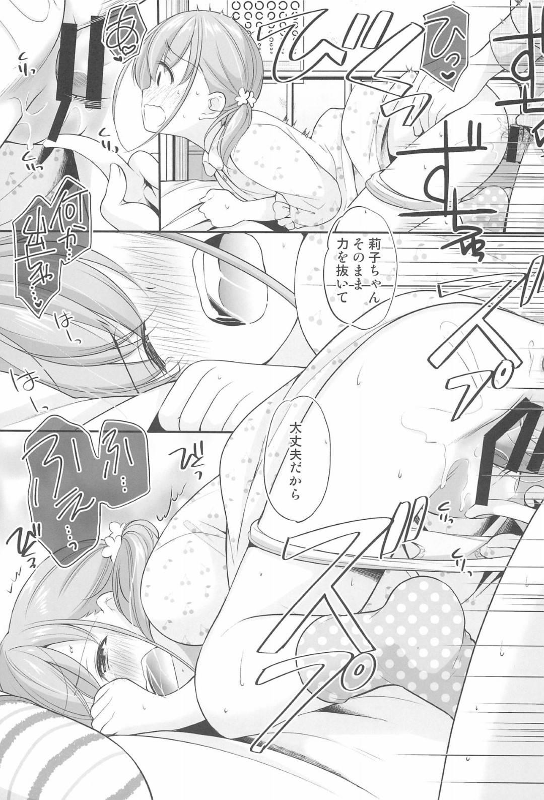 【JS4Pエロ漫画】授業中にオナニーしていた彩乃は先生に生ハメセックスしてもらうと、莉子と葉月も現れ4Pセックスでアクメする【あずまゆき】