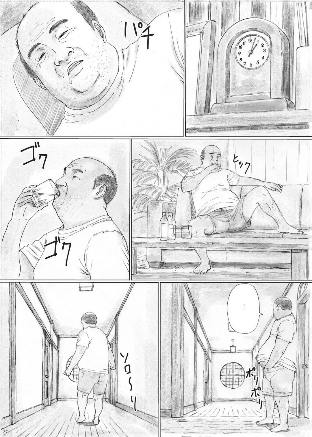【妻寝取られエロ漫画】夫の単身赴任中に、妻はオナニーしたまま寝てしまうと家に来ていた夫のキモ兄に見つかり寝取りレイプで犯される【カルーア鈴木】